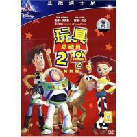 迪士尼动画片 玩具总动员2 第二部DVD 儿童电影碟片 中英双语正版