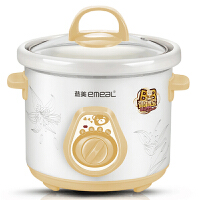益美 YM-A10陶瓷电炖锅白瓷小炖盅煮粥bb煲汤婴儿宝宝迷你砂锅1L