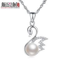 相思树 925纯银母贝珍珠天鹅锁骨项链时尚正圆情人节礼物韩版吊坠