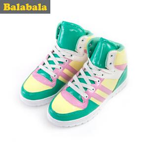 巴拉巴拉童鞋女童板鞋女中大童时尚学生鞋春季儿童鞋子女