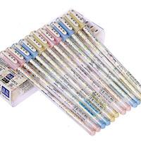 【当当自营】爱好 按动摩易擦中性笔0.5mm(12支装)晶蓝创意文具可擦笔 热可擦水笔可擦中性笔 子弹头按动款4650