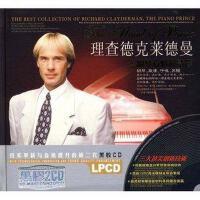 【商城正版】钢琴曲 理查德克莱德曼 钢琴心情精选 黑胶 2CD