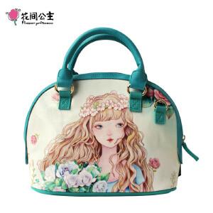 花间公主玫瑰女孩贝壳包原创清新印花美包2017年夏季新款休闲帆布女包美包