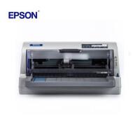 爱普生(EPSON)LQ-730K 针式打印机(80列平推式)