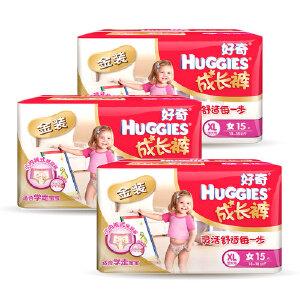 [当当自营]Huggies好奇 金装成长裤 尿不湿 女 XL号15片 *3包(适合13-18公斤)