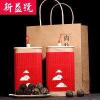 新益号 珠联璧合手工古树沱 普洱茶 熟茶 生茶500g 迷你小沱茶 珠联璧合礼盒套装