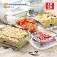 耐热玻璃保鲜盒饭盒餐具微波炉饭盒专用保鲜碗饭盒便当盒玻璃碗餐盒饭碗套装
