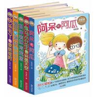 伍美珍经典作品悦读・欢乐季(套装共5册)