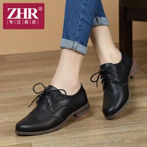 ZHR2017春季新款英伦牛津鞋平底女单鞋休闲布洛克小皮鞋真皮女鞋H92