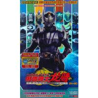 假面骑士龙骑:第11-20集(10VCD)
