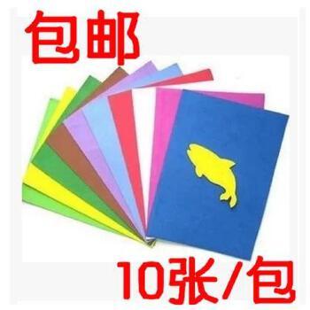 包邮 智慧树材料 海绵纸 皱纹纸 瓦楞纸 泡沫纸 卡纸 彩色手工纸 学生
