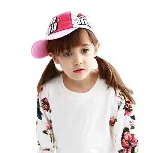 韩版儿童帽子春秋男女棒球帽遮阳帽宝宝帽子小孩鸭舌帽2-4-8岁潮