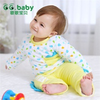 歌歌宝贝 宝宝棉衣冬装加厚 婴儿套装男女0-1岁秋冬季新生儿棉服