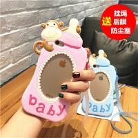 韩国BABY猴子奶瓶奶嘴苹果6s手机壳iphone6 plus硅胶挂绳5s保护套