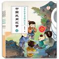 中外经典儿童阅读:中国民间故事