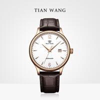新品天王表男士手表全自动机械表皮带腕表休闲商务时尚防水男表5844