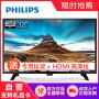 飞利浦(PHILIPS)32PHF5055/T3 32英寸 人工智能 丰富接口 海量应用 高清网络液晶电视机
