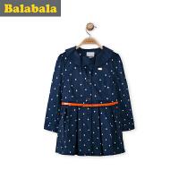 【6.26巴拉巴拉超级品牌日】巴拉巴拉 童装女童时尚外套中大童上衣春装 儿童长款风衣外套