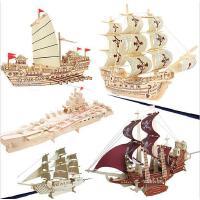 三d木头拼图玩具儿童益智成人拼装手工diy木质帆船3d立体帆船模型