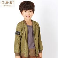 【当当自营】贝康馨童装 男童时尚印字母棒球服 韩版男童新款秋装时尚休闲棒球服