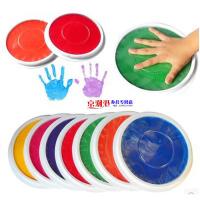 大号手印盘儿童手指画颜料指印画印泥宝宝手掌画无毒水洗签到印台