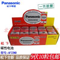 【支持礼品卡+包邮】Panasonic/松下 6F22ND/1S 碳性电池 9V碳性 测线仪 万用表 话筒 玩具 报警器电池 10粒盒装