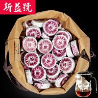 买2送杯 新益号 糯香普洱茶熟茶 醇味小玉饼500g 迷你小沱茶 茶叶