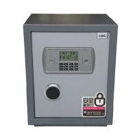 得力3643保管箱电子保险箱家用入墙迷你保险柜办公/家用型保管柜