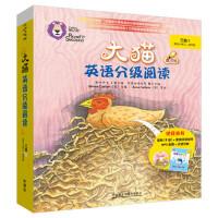 大猫英语分级阅读-三级1-适合小学三.四年级-点读版-(全10册.含MP3光盘1张) (英)詹姆斯・卡特(James Carter)等著;(英)安妮威尔逊 9787513565264 外语教学与研究出