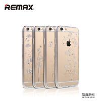 【包邮】Remax 苹果iPhone6S手机壳 透明水钻奢华女软保护套 4.7