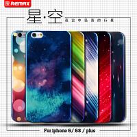 【正品包邮】Remax iPhone 6plus星空炫彩 手机硅胶软壳 苹果6P保护套 5.5寸