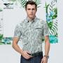 七匹狼短袖衬衫 夏装新款 男士时尚休闲纯棉衬衣 男装正品 5048601