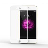 【包邮】Remax iphone6plus苹果钢化玻璃膜4.7寸全屏覆盖2.5D弧边高清护眼
