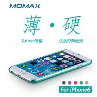 MOMAX 品牌手机壳  iPhone6手机壳 苹果i6 plus超薄保护壳5.5 透明 套 4.7外壳