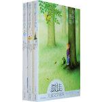 最佳儿童文学读本(小学卷)全3册
