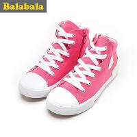 巴拉巴拉童鞋女童鞋子女中大童帆布鞋女孩春装儿童学生鞋