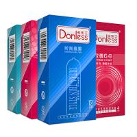 多乐士避孕套时尚系列3盒 赠至尊G点4只装1盒 安全套共40只 超薄 颗粒 水润 情趣 成人用品