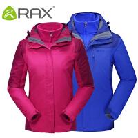 【限时特惠】RAX 全防护冲锋衣 男女款两件套防水防风三合一冲锋衣 43-1A058