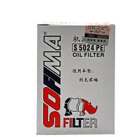 索菲玛机油滤清器S5024PE 别克君越2.4 2.0T|新君威|GL8S|迈锐宝|科帕奇