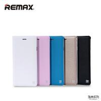 【正品包邮】Remax 翻盖式iPhone6/6s手机壳 苹果4.7寸保护套 翻盖简约皮套