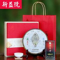 【新益号2015春茶】头拔古树茶 五百年系列 普洱茶生茶 老班章礼盒套装