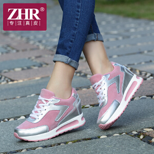 ZHR2017春季新款内增高女鞋厚底单鞋平底休闲鞋韩版运动增高鞋女G56