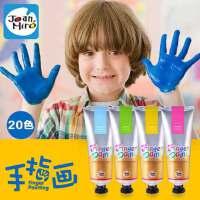 西班牙美乐儿童手指画彩泥印泥绘画颜料20色安全无毒可水洗100ML 手指画颜料 无异味可水洗 适合3岁以上