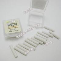 日本ESION电动橡皮擦 专用替芯 电动橡皮替芯 橡皮替芯15只 盒装