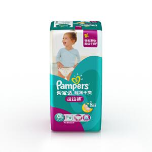 [当当自营]帮宝适 超薄干爽 婴儿拉拉裤 加加大码XXL12片(适合15kg以上)中包装