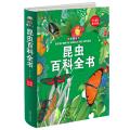 昆虫百科全书(拼音精装版)(精)/学生课外必读书系