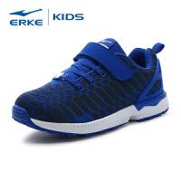 鸿星尔克童鞋2016新款儿童运动鞋男女童儿童休闲鞋时尚运动鞋跑鞋