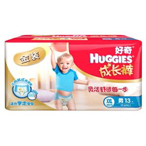 [当当自营]Huggies好奇 金装成长裤 男 XXL号13片(适合17公斤以上)婴儿拉拉裤