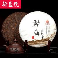 【新益号】2013年勐海老树茶357g 普洱茶熟茶七子饼茶 口粮茶