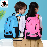 台湾unme轻巧款减负书包小学生男女童1-3年级双肩包幼儿园书包